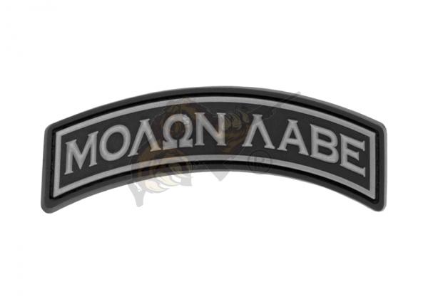 JTG - Molon Labe Tab Rubber Patch SWAT